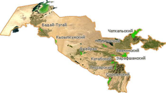 заповедники узбекистана